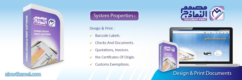 Documents Print
