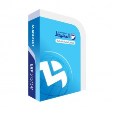 Al-Moheet Standard Edition