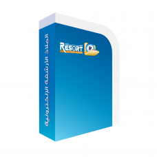 Resort for electronic archiving