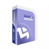Al-Moheet Professional Edition rent