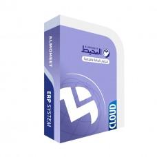 Al-Moheet Professional Cloud Edition